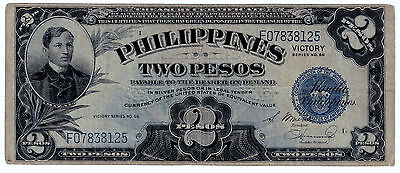 1944 (TWO PESO ) VICTORY (SILVER CERTIFICATE) BLUE (PHILIPPINES- US) ---nice---