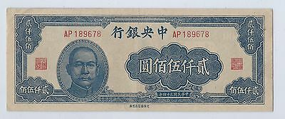 China - Central Bank Of China 1945 Issues 2500 Yuan