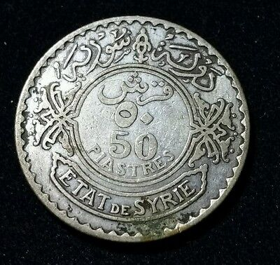 Syrie Syria Arabic Islamic coin 50 Piastres 1929 French Protectorate - silver