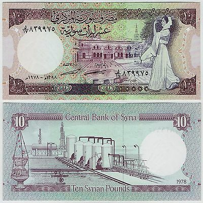 Syrie, 10 Pounds 1978