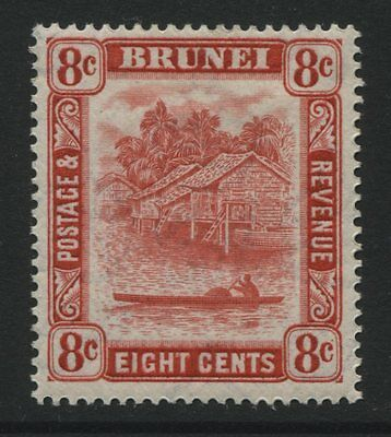 Brunei: 1947 8 cents stamp - scarlet - Perf 14 SG84 MM - AG214