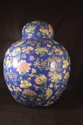 Stunning Large Vintage Zhongguo Zhi Zao Chinese Blue Flowered Ceramic Ginger Jar