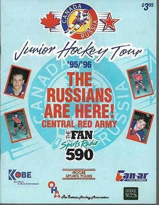 1995-96 CSKA Moscow Russia USSR Hockey Junior North American Tour Program