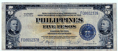 1944(Nd) Five Peso Victory Series 66 (Silver Certificate **(Philippines- Us) **