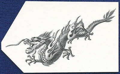 AMERICAN BANK NOTE Co. (ABNC) ENGRAVING: 434a CHINA DRAGON - EXTREMELY RARE