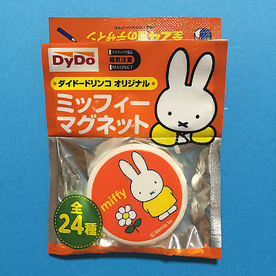 F/S New Miffy Kitchen Magnet Cute Kawaii Orange Round Dydo Drinco from Japan