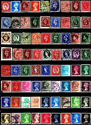 Very Nice Great Britain Stamps Collections lot (used)