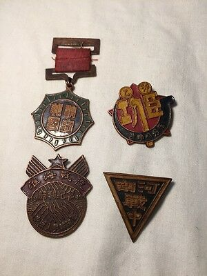4 X Chinese Military War Medals Ww2 China