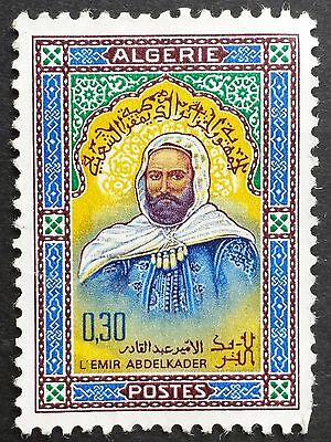 Return of Abd el Kaders remains 1966 mint Algeria stamp for sale please click to