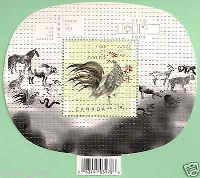 Canada Stamps -Souvenir Sheet -Lunar New Year: Year of the Rooster #2084a -MNH