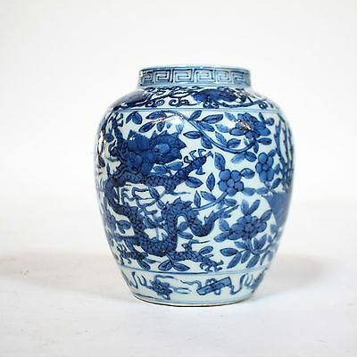 A Chinese Antique Blue And White Porcelain Jar Dragon and Phoenix Wanli Period