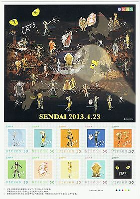 Japan Musical CATS /SHEET OF TEN JAPANESE STAMPS /by Nippon Yubin /Shiki /NEW