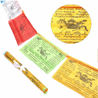 1 Set 20pcs 27x15cm Tibetan Buddhist PRAYER FLAGS Wall Decor 5 Different Colors
