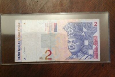 Malaysia 2 Ringgit (1996-) Ungraded International Currency