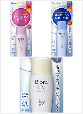 KAO Biore UV Perfect Face milk sun cut SPF50+ PA++++  From Japan