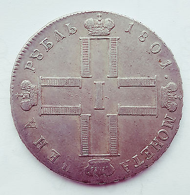 1801 Russia C.m.h.a. Paul I Silver Rouble Coin