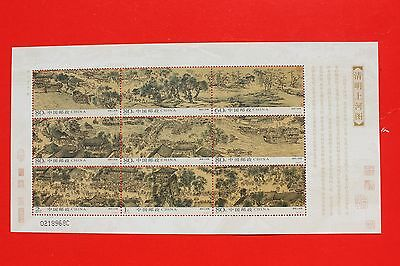 2004-26  CHINA STAMP Ching Ming River map MINT