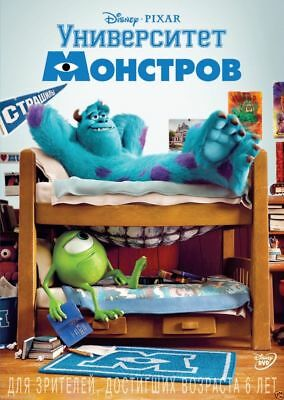 Monsters University (DVD, 2013) Russian,English,Kazakh