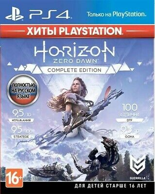 Horizon Zero Dawn Complete Edition (PS4, 2017) English,Russian,Polish version