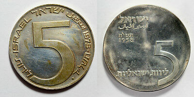 5 Lirot Coin Lot Of 2 Israel Silver 1973 1958 KM# 75.1 , 21
