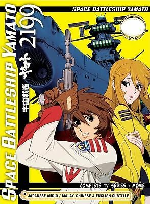 DVD Space Battleship Yamato 2199 Complete Series + Movie English Subtitle
