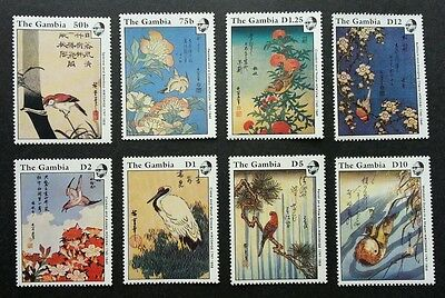 Gambia Chinese Famous Painting 1990 Art Bird Flower Flora Fauna (stamp MNH *rare