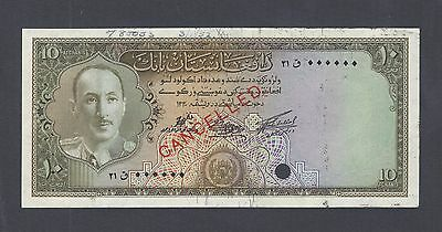 Afghanistan 10 Afghanis SH1330 (1951) P30bs Specimen  About Uncirculated