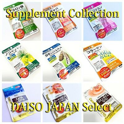 ( 1 ~ 20 Pack ) NEW Daiso Japan Supplement Select Health Care Medicare Dietary