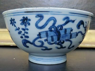 chinese blue and white bowl Ming périod