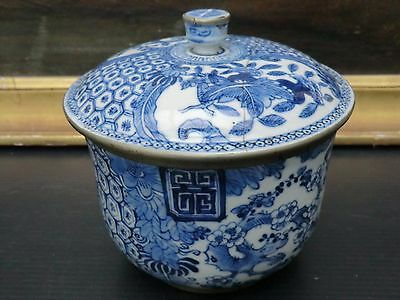 chinese blue and white pot cover with two characters mark