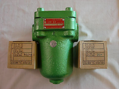 Filter  TAISEI KOGYO Model UM-04 Fuel, Oil, or Gas Line w/ Two Filter elements