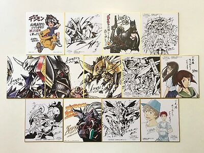 DIGIMON Stunning OFFICIAL ART BOARDS Omnimon Omegamon SIGNED - EXTREMELY RARE