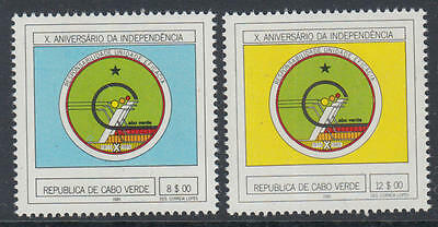 XG-K260 CAPE VERDE IND - Set, 1985 10Th Anniversary Of Independence MNH