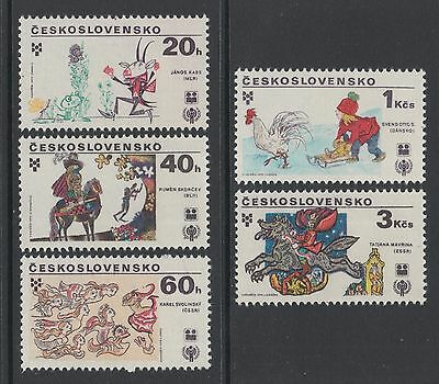 XG-I044 CZECHOSLOVAKIA - Paintings, 1979 Intl. Year Of The Child MNH Set