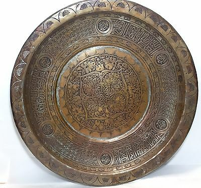 Antique Persian Qajar Engraved Tinned Bronze Copper Bowl Tinned Plate Signed 16""