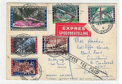 BELGIUM: 1958 BRUSSELS EXPO postcard sent to England by Express mail (C24881)