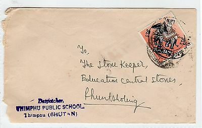 BHUTAN: Official cover (C25146)