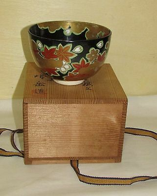 Fine Old or Antique Japanese Ceramic Tea Ceremony Bowl