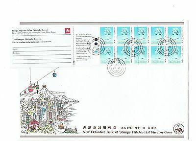 China Hong Kong 1987 QEII Definitive $1.7 Booklet Stamp CPA FDC First Day Cover