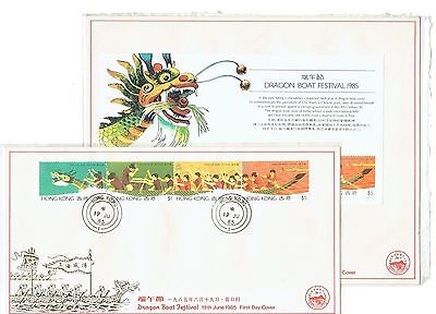 China Hong Kong 1985 Drogon Boat Festival Stamp & S/S CPA FDC First Day Cover
