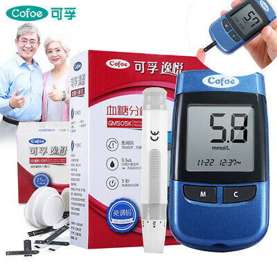 Cofoe Blood Glucose Monitor Intelligence nocoding Meter Strips&Lancets mmol/L