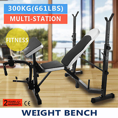 Weight Lifting Bench Combo Fitness Home Gym  Adjustable Lifting Workout GREAT