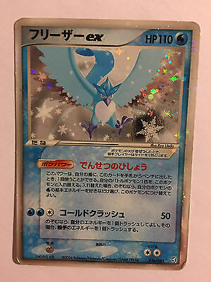Pokemon Card / Carte Articuno EX Rare Holo 036/082