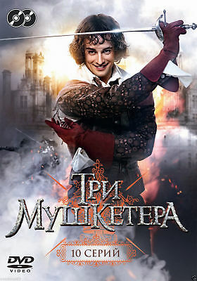 The Three Musketeers/ Три мушкетера (DVD,TV-Series,2-disc set, 2013) Ep.1-10
