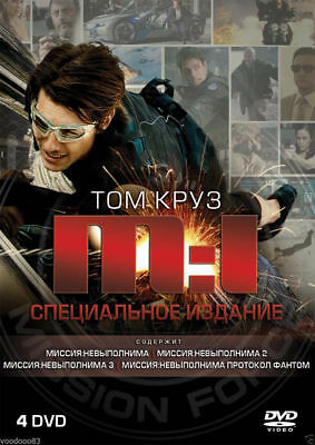 Mission: Impossible Collection (DVD, 2012, 4-Disc Set) Russian,English