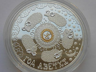 Belarus Weißrussland 20 rubel 2014 Lunar Year of the Goat Silver 1oz  COA