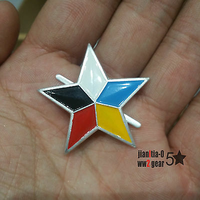 WWII China KMT Field Cap Insignia 5 Star Kuomingtang Hat Badge