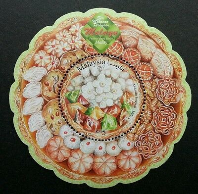 Malaysia Malay Festival Food 2017 Delight Cuisine Cake (ms) MNH *odd *unusual