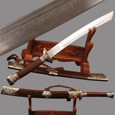 "Folded steel Chinese sword ""dragon&tiger"" broadsword sharp collection Gift"