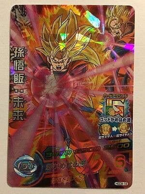Dragon Ball Heroes HGD9-19 SR